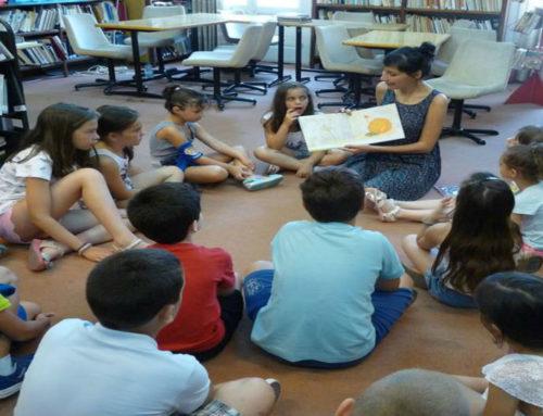Εκπαιδευτικά προγράμματα Α΄ βάθμιας Εκπαίδευσης